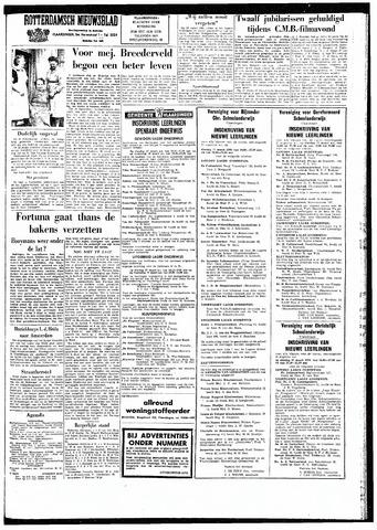 Rotterdamsch Nieuwsblad / Schiedamsche Courant / Rotterdams Dagblad / Waterweg / Algemeen Dagblad 1964-03-12