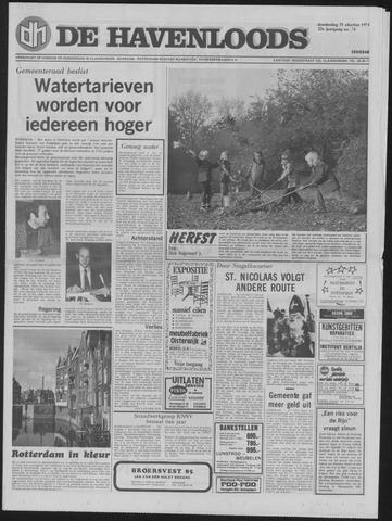De Havenloods 1974-10-31