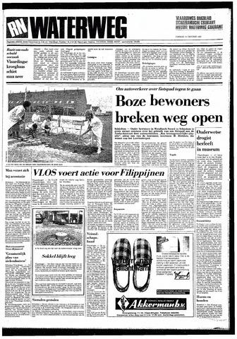Rotterdamsch Nieuwsblad / Schiedamsche Courant / Rotterdams Dagblad / Waterweg / Algemeen Dagblad 1985-10-15