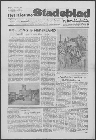 Het Nieuwe Stadsblad 1962-08-17