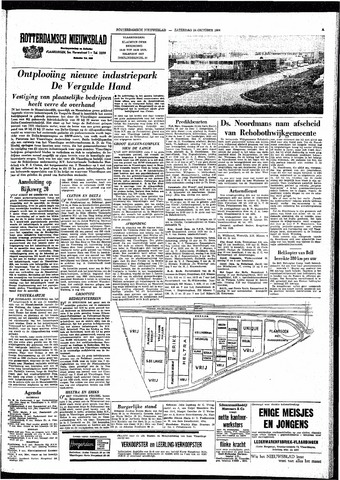 Rotterdamsch Nieuwsblad / Schiedamsche Courant / Rotterdams Dagblad / Waterweg / Algemeen Dagblad 1964-10-24