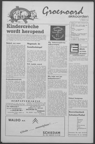 Groenoord Akkoorden 1970-02-19