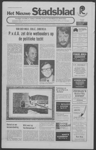 Het Nieuwe Stadsblad 1976-08-25