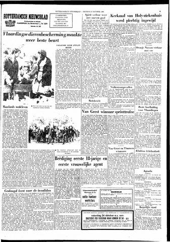 Rotterdamsch Nieuwsblad / Schiedamsche Courant / Rotterdams Dagblad / Waterweg / Algemeen Dagblad 1964-10-06