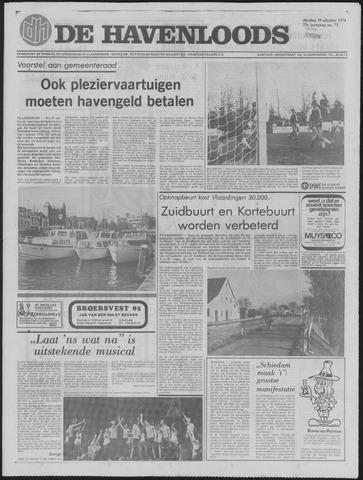 De Havenloods 1974-10-29