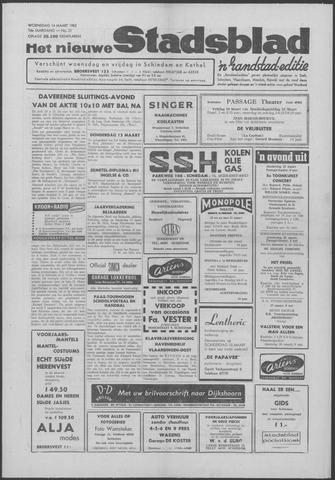 Het Nieuwe Stadsblad 1962-03-14