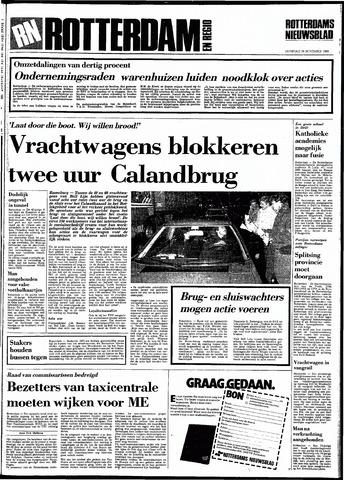 Rotterdamsch Nieuwsblad / Schiedamsche Courant / Rotterdams Dagblad / Waterweg / Algemeen Dagblad 1983-11-26