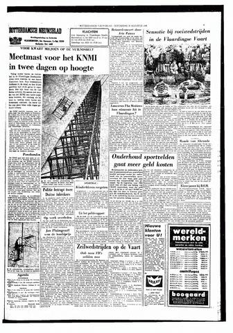Rotterdamsch Nieuwsblad / Schiedamsche Courant / Rotterdams Dagblad / Waterweg / Algemeen Dagblad 1966-08-25