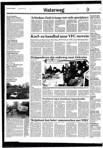 Rotterdamsch Nieuwsblad / Schiedamsche Courant / Rotterdams Dagblad / Waterweg / Algemeen Dagblad 1993-04-05