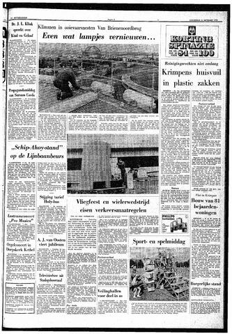 Trouw / De Rotterdammer 1970-09-24