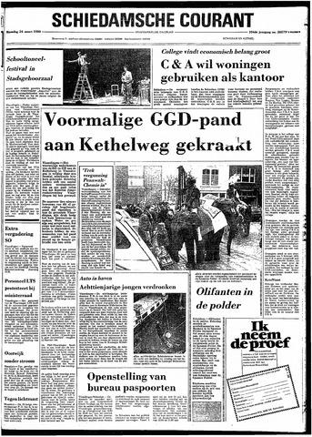 Rotterdamsch Nieuwsblad / Schiedamsche Courant / Rotterdams Dagblad / Waterweg / Algemeen Dagblad 1980-03-24