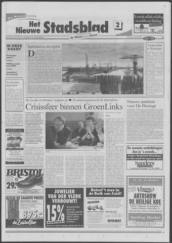 Het Nieuwe Stadsblad 1997-10-23