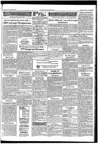 Rotterdamsch Nieuwsblad / Schiedamsche Courant / Rotterdams Dagblad / Waterweg / Algemeen Dagblad 1953-10-17