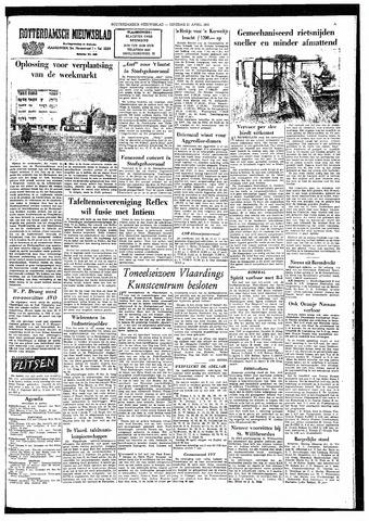 Rotterdamsch Nieuwsblad / Schiedamsche Courant / Rotterdams Dagblad / Waterweg / Algemeen Dagblad 1964-04-21