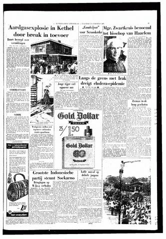 Rotterdamsch Nieuwsblad / Schiedamsche Courant / Rotterdams Dagblad / Waterweg / Algemeen Dagblad 1966-08-22