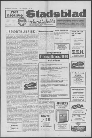 Het Nieuwe Stadsblad 1960-07-20