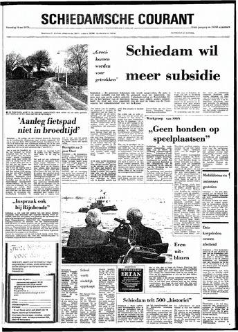 Rotterdamsch Nieuwsblad / Schiedamsche Courant / Rotterdams Dagblad / Waterweg / Algemeen Dagblad 1979-05-16