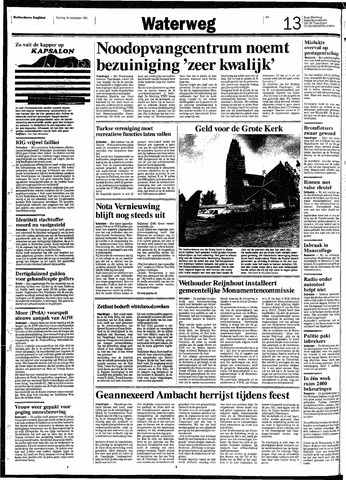 Rotterdamsch Nieuwsblad / Schiedamsche Courant / Rotterdams Dagblad / Waterweg / Algemeen Dagblad 1991-09-10