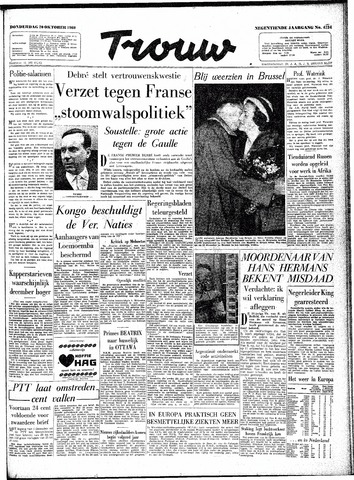 Trouw / De Rotterdammer 1960-10-20