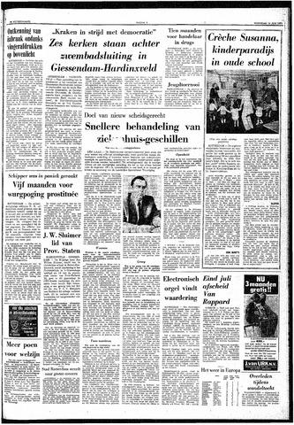 Trouw / De Rotterdammer 1971-06-16