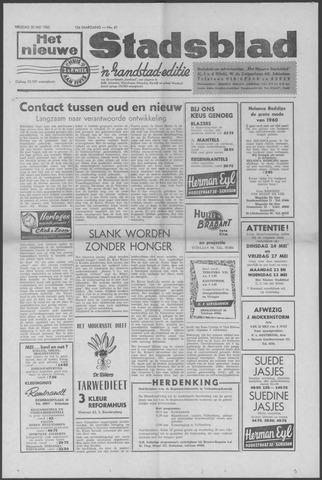 Het Nieuwe Stadsblad 1960-05-20