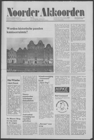 Noorder Akkoorden 1981-08-19