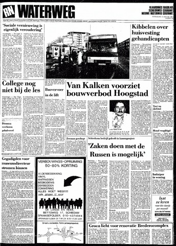 Rotterdamsch Nieuwsblad / Schiedamsche Courant / Rotterdams Dagblad / Waterweg / Algemeen Dagblad 1991-01-10