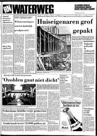 Rotterdamsch Nieuwsblad / Schiedamsche Courant / Rotterdams Dagblad / Waterweg / Algemeen Dagblad 1983-05-25