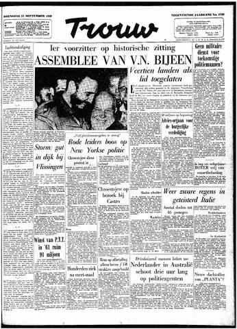 Trouw / De Rotterdammer 1960-09-21