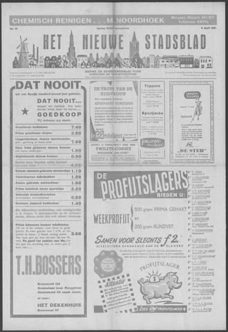 Het Nieuwe Stadsblad 1951-04-06