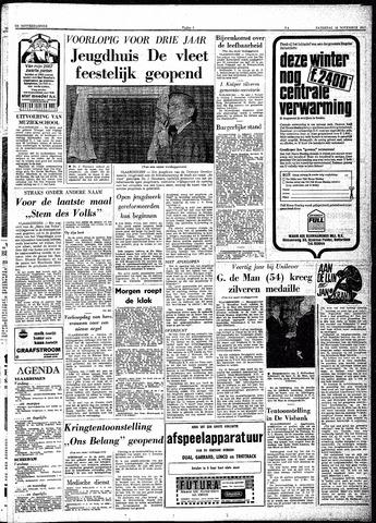 Trouw / De Rotterdammer 1967-11-18