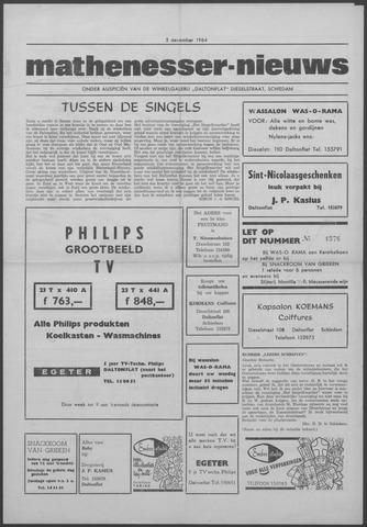 Mathenesser Nieuws 1964-12-03