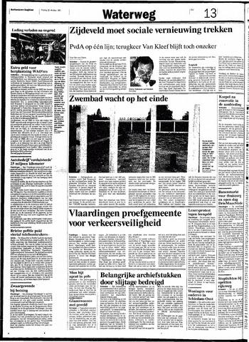Rotterdamsch Nieuwsblad / Schiedamsche Courant / Rotterdams Dagblad / Waterweg / Algemeen Dagblad 1991-10-25