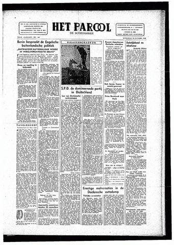 Rotterdamsch Parool / De Schiedammer 1946-10-23