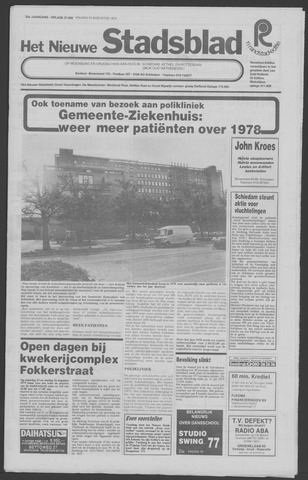Het Nieuwe Stadsblad 1979-08-24