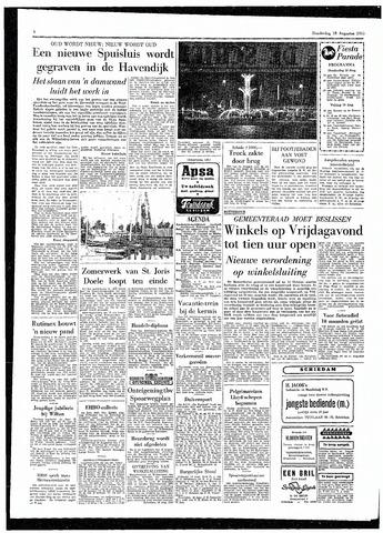 Rotterdamsch Parool / De Schiedammer 1955-08-18