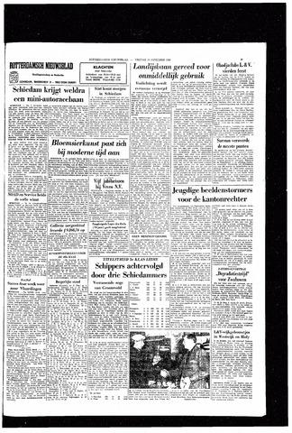 Rotterdamsch Nieuwsblad / Schiedamsche Courant / Rotterdams Dagblad / Waterweg / Algemeen Dagblad 1966-11-11