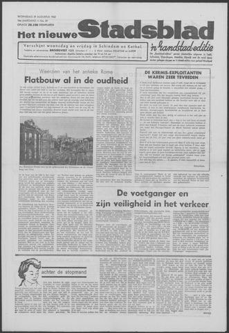Het Nieuwe Stadsblad 1962-08-29