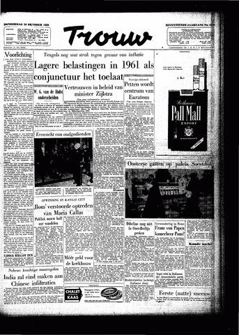 Trouw / De Rotterdammer 1959-10-29