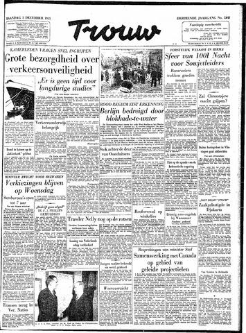 Trouw / De Rotterdammer 1955-12-05