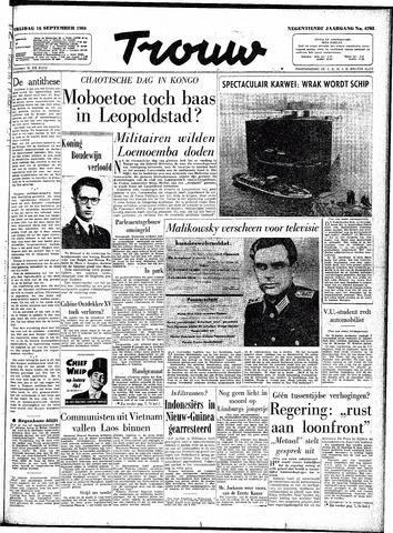 Trouw / De Rotterdammer 1960-09-16