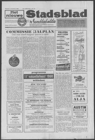 Het Nieuwe Stadsblad 1960-08-05