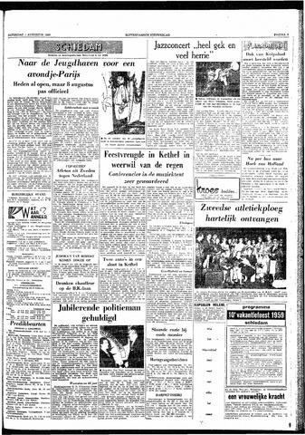 Rotterdamsch Nieuwsblad / Schiedamsche Courant / Rotterdams Dagblad / Waterweg / Algemeen Dagblad 1959-08-01