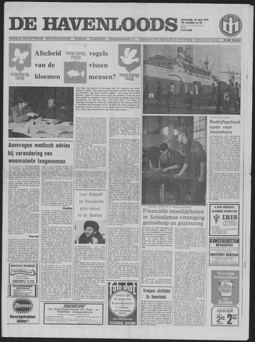 De Havenloods 1970-04-23