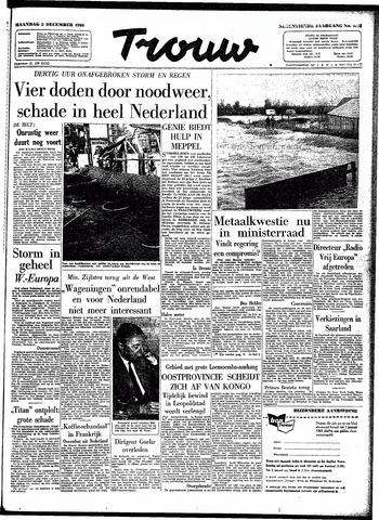 Trouw / De Rotterdammer 1960-12-05