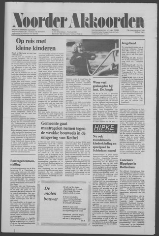 Noorder Akkoorden 1981-07-22