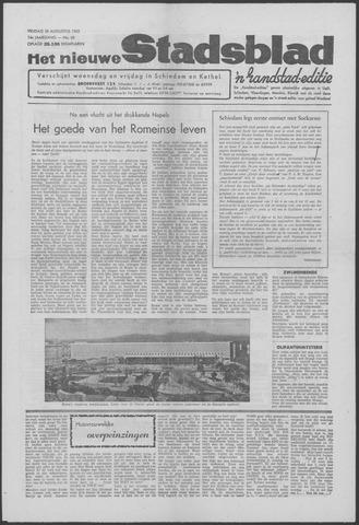 Het Nieuwe Stadsblad 1962-08-24