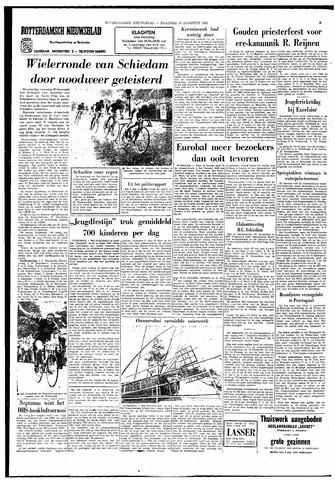 Rotterdamsch Nieuwsblad / Schiedamsche Courant / Rotterdams Dagblad / Waterweg / Algemeen Dagblad 1966-08-15