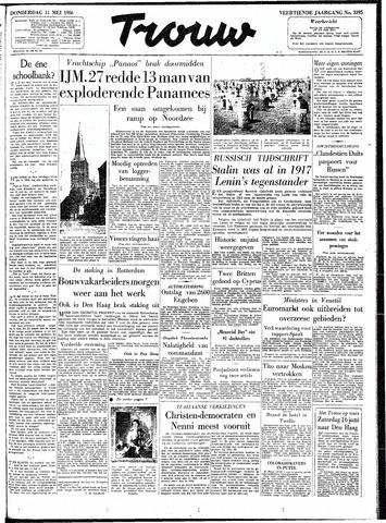 Trouw / De Rotterdammer 1956-05-31