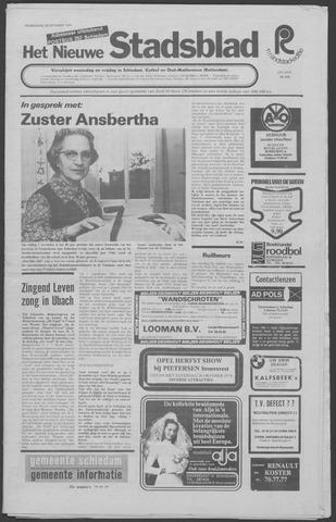 Het Nieuwe Stadsblad 1974-10-23
